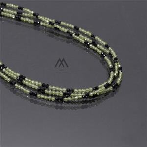Alluring Peridot Black Spinel Necklace